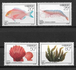 China MNH 2386-9 Marine Life 1992