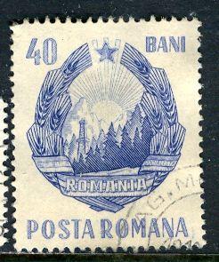 Romania; 1967: Sc. # 1971; O/Used Single Stamp