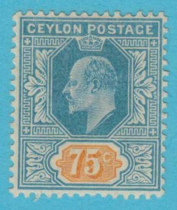 CEYLON 190 MINT  HINGED OG *   NO FAULTS VERY  FINE !