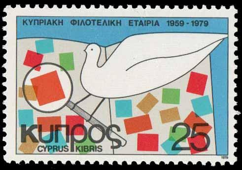 Cyprus SC 521 - Dove & Magnifying Glass - MNH - 1979