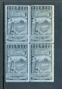 METZ 1913 60th Catholic Congress Germany BLODK OF 4 POSTER STAMPS FRANCE (L315)
