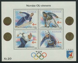 WINTER OLYMPIC GOLD MEDALISTS - MNH MINIATURE SHEET ISSUED 1991 (BL317)