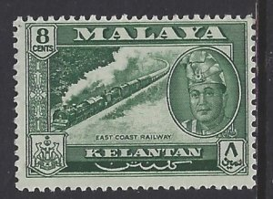 Malaya-Kelantan, Scott #88; 8c East Coast Railway, MNH