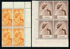 Zanzibar 1949 KGVI Silver Wedding set complete in blocks superb MNH. SG 333-334.