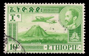 AIR MAIL STAMP FROM ETHIOPIA YEAR 1947 - 55. SCOTT # C24