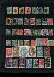 Brazil  mint & used lot of 42