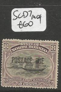 North Borneo Postage Due SG D7 Boat MOG (3cln)