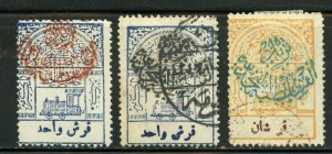 SAUDI ARABIA SCOTT# 50 MINT LIGHTLY HINGED AND 51-52 USED AS SHOWN
