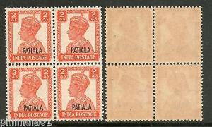 India PATIALA State 2As KG VI BLK/4 SG109 Cat £32 MNH