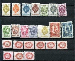 Liechtenstein 1920 Accumulation MH  10352