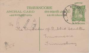 Indian States Travancore 6ca+2ca Sir Bala Rama Varma Postal Card c1946 Chenga...
