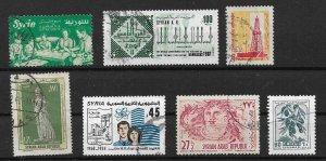 Syrien Syrie Syria Syrian Arab Republic small lot used