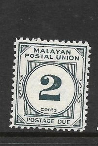FEDERATION OF MALAYA, J21, MNH, POSTAGE DUE STAMPS