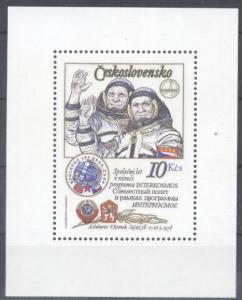Czechoslovakia 1979 Space Intercosmos perf. sheet MNH S.567
