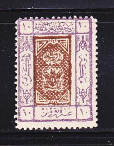 Saudi Arabia Hejaz L50 MHR