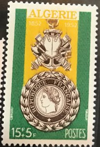 Algeria B65 Cent French Military Medal MNH CV$4 1952