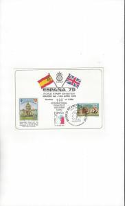 Isle of Man ESPANA 75 World Stamp Exhibition Card  Madrid