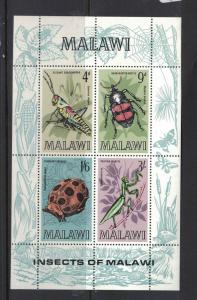 Malawi Insects SC 130a MNH (22dpq)
