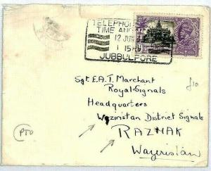 CS203 INDIA 1935 Jubbulpore Cover WAZIRISTAN Military Signals {samwells-covers}