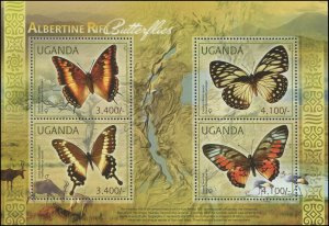 Uganda 2012 Sc 1934 Butterfly Swallowtail Swordtail Charaxes CV $12