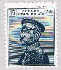 Serbia 115 MNH King Peter I 1911 (BP39337)