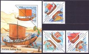 Afghanistan. 1997. 1740-5 bl96. Sailboats. MVLH.