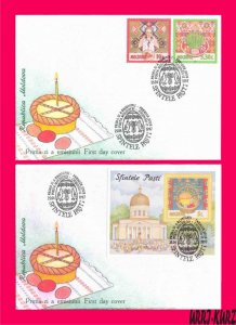 MOLDOVA 1997 Religion Holiday Easter Architecture Cathedral Church Sc229-231 FDC