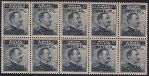 1916 Libya, N° 17 MNH / Block Di 10 Spot-On - Excellent Quality'