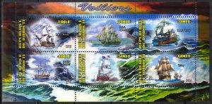 Djibouti 2013 Sailing Ships Boats (2) MNH Cinderella !