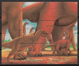 Mongolia MNH S/S 1878 Dinosaurs 1990