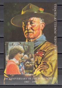 Turkmenistan, 1997 Russian Local. Lady Diana s/sheet. Scout Baden Powell shown.