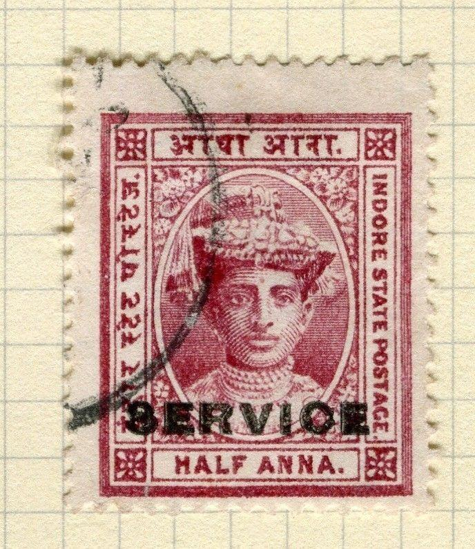 INDIA;  INDORE SERVICE 1904 early Holkar issue fine used 1/4a. DOUBLE OPTD. ?