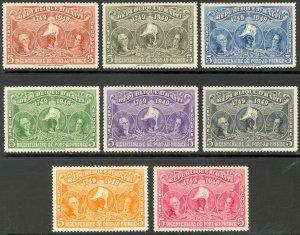 HAITI 19495 POSTAL TAX PORT AU PRINCE ANNIVERSARY Set Sc RA9-RA16 MLH