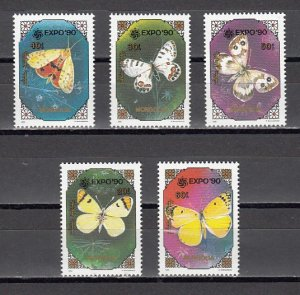 Mongolia, Scott cat. 1954-1962. Butterfly issue with EXPO 92 o/print. ^