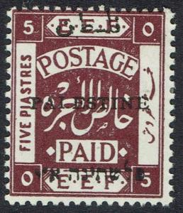 PALESTINE 1920 EEF OVERPRINTED 5PI ARABIC 8MM LONG