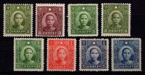 China 1938 Republic Dr. Sun Yat-sen Definitives, Part Set [Unused]