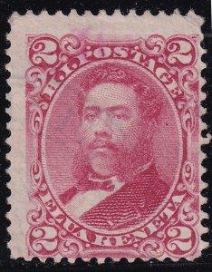 US HAWAII STAMP #43 1883-86  2C USED STAMP