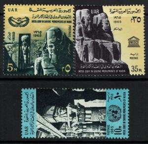 Egypt SC# 681-683, Mint Lightly Hinged -  Lot 022817