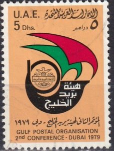 United Arab Emirates #108  F-VF Used CV $6.00  (Z4949)