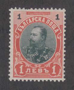 Bulgaria Sc 67 MNH. 1901 1s Tsar Ferdinand, type II, pulled perf o/w F-VF