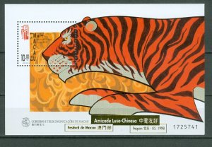 MACAO 1998... #908a TIGER  GOLD OVPT FESTIVAL SOUV. SHEET...MNH...$2.75