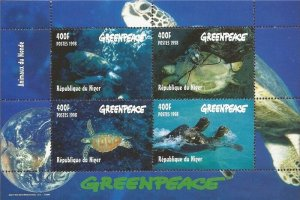 Niger - 1998 Greenpeace Sea Turtles - 4 Stamp Souvenir Sheet - Scott #976e