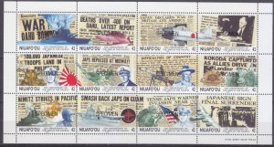1992 Niuafo'ou 216-227KL 50 Years of War in the Pacific (SPECIMEN) 60,00 €