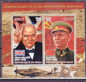 Mali, 2012 issue. War Leaders. W. Churchill & I. Konev s/sheet. ^
