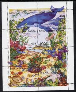 Batum 1995 Sea World composite perf sheet containing comp...