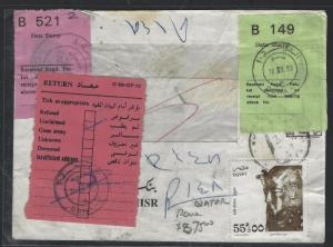 QATAR (P2601BB)  INCOMING POSTAGE DUE COVER FROM EGYPT. ALAS NO DUE STAMP OR PRI