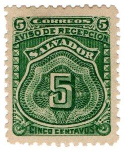 (I.B) El Salvador Revenue : Receipt Stamp 5c