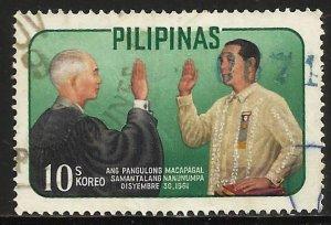 Philippines 1962 Scott# 866 Used