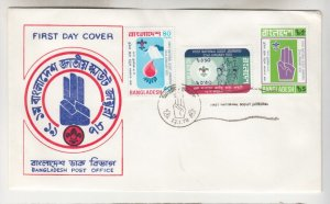 BANGLADESH, 1978 Boy Scout's Jamboree set of 3 on First Day cover.