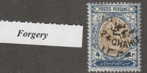 Persian/Iran Stamp, Scott# 602,  mint hinged, Fake, certified ,# L-8